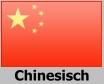 Fla_China