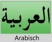 Flag_Arab