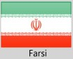 Flag_Farsi