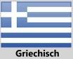 Flag_Griech